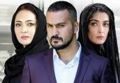 """واکنش کارگردان """"ممنوعه"""" به نگرانیها بابت سانسور سریال"""