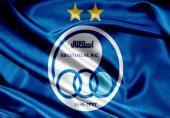 اولین واکنش باشگاه استقلال به حذف از جام حذفی