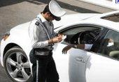 آموزش استعلام خلافی خودرو و نمره منفی گواهینامه با اینترنت و پیامک