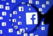 افشای سرمایه گذاری غیرمستقیم روسیه در فیس بوک و توییتر