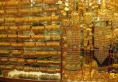قیمت طلا، سکه و دلار امروز ۹۸/۱۱/۲۶
