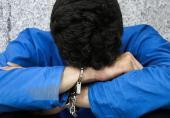 زن میانسال تهرانی گول پسر شیطان صفت 30 ساله را خورد