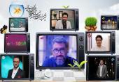 ویژه برنامههای تحویل سال 99 در تلویزیون