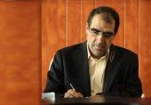 رمز بهشتی شدن و بهشتی ماندن در اینستاپست وزیر بهداشت