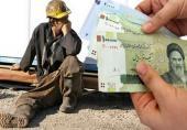 دستمزد کارگران در سال ۹۷ چقدر میشود؟