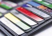 چگونه امنیت کارتهای بانکی را افزایش دهیم؟