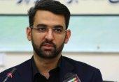 فیلم/ آذری جهرمی: معوقات بازنشستگان شرکت مخابرات ایران باید تا ریال آخر پرداخت شود