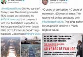 آیندهروشن: کلیدواژه جدالتوییتری آذریجهرمی و ترامپ