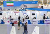 بزرگترین نمایشگاه سالیانهی ITU به کارش پایان داد