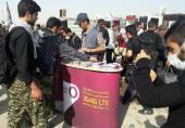 بهره زائران اربعینی رایتل از کمترین تعرفه رومینگ بینالملل در عراق