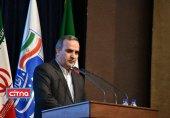 تیم واکنش برای مقابله با رخدادهای امنیتی فضای سایبری در تهران تشکیل میشود