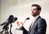 آذری جهرمی، عنوان کرد: تعارضات سیاسی در پیاده سازی اقتصاد مقاومتی