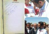 وزیر ارتباطات عضو داوطلب جمعیت هلال احمر شد