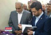 افتتاح مرکز ترانزیت بین الملل قصرشیرین برای مدیریت ارتباطات عراق
