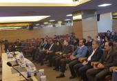 برگزاری سمینار کاربردهای نوین اینترنت اشیاء در دولت هوشمند
