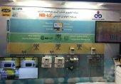سرویس عملیاتی اینترنت اشیاء با استفاده از ماژول NB-IoT راهاندازی شد