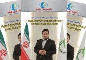 """شماره 47 ماهنامه دو زبانه """"نسل چهارم"""" منتشر شد"""