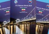 توزیع ویژه نامهی انگلیسی پاویون ملی ایران در نمایشگاه تلکام بوداپست