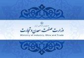 روابط عمومی وزارت صمت، دستگاه فعال در پاسخگویی به رسانههای جمعی
