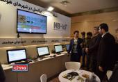 حضور ایرانسل در سومین همایش و نمایشگاه «تهران هوشمند»