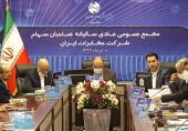 اختصاص سود 250 ریالی به ازای هر سهم شرکت مخابرات ایران برای سال مالی 1398