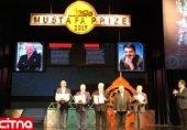 تقدیر از برندگان جایزه مصطفی (ص) با حمایت همراه اول