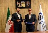 تفاهمنامهی ایجاد قطب مرکز داده بین سازمان فناوری اطلاعات ایران و منطقه آزاد ماکو امضا شد