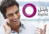 مناقصه شرکت رایتل برای خرید خدمات راهبری گروه واکنش امنیتی