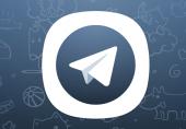 فیلم/ «تلگرام ایکس» جایگزین «تلگرام در دوران فیلتر» می شود؟