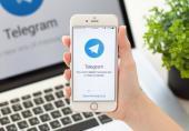 تلگرام تسلیم آمریکا شد!