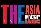 برترین دانشگاههای آسیا در سال 2018 اعلام شد