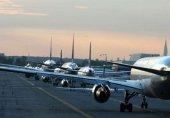 فرودگاه پرث استرالیا هک شد