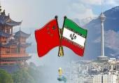 سفر تجاری شرکتهای دانش بنیان و خلاق ایرانی برای مذاکره با طرفهای چینی/ درخواست از شرکتهای متقاضی برای ثبتنام جهت قرار گرفتن در ترکیب هیات اعزامی