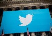 توئیتر پس از جنجال افشای ایمیل بایدن، سیاستهای خود را تغییر میدهد