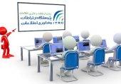 زمانبندی برنامه کارگاهها و دورههای آموزشی پژوهشگاه ICT تا نیمه اسفند اعلام شد