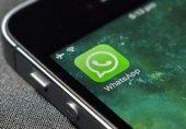 قابلیت تازه واتس اپ برای جلوگیری از انتشار اخبار جعلی