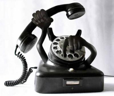 تغییر کد تلفن روسستای سوته